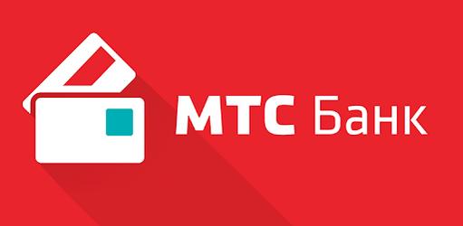 МТС банк - список пратнеров