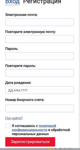 ВТБ Тревел личный кабинет - как зарегистрировать аккаунт с номером бонусного счета онлайн