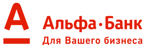 Как зарегистрировать бизнес через «Альфа-банк»