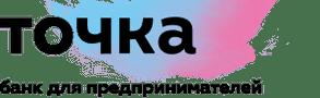 Регистрация ИП и ООО через Точка Банк