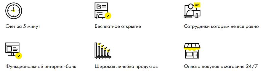 Основные преимущества для пользователей системы