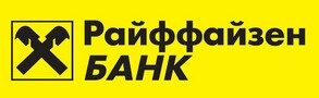 Райффайзен Банк РКО - тарифы и преимущества