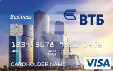 Как выглядит корпоративная карточка ВТБ