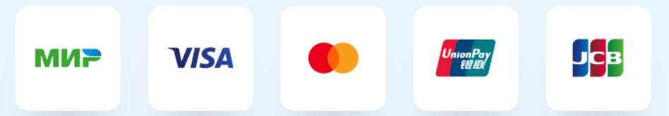 Типы платежных систем, обслуживаемых по эквайрингу