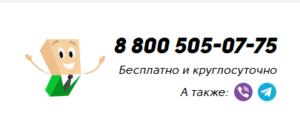 Cash U finance